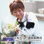 子犬・子猫仲介販売業のフランチャイズの商材