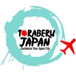 旅行業代理業パートナー・ソリスタ―募集の商材