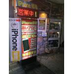 スマホ修理王 『Android』『XPERIA』『huawei』『iPad』『Galaxy』の商材