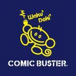 コミックバスターの商材